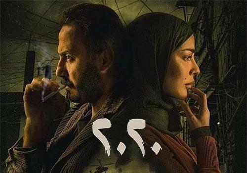 2020 Arabic Series