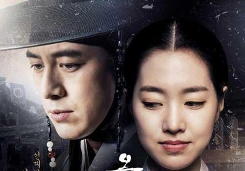 Afsaneh Ouk New Korean Series