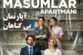 Apartemane Bi Gonahan Turkish Series