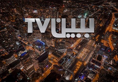 Bebin Tv Manato Season 4 Persian Series