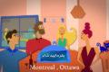 Befarmaeid Sham Montreal Ottawa Persian Tv Show