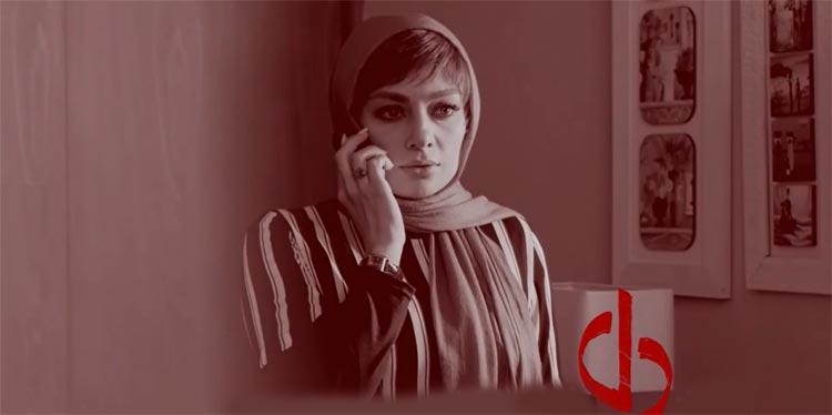 Del Iranian Serial Episode 34