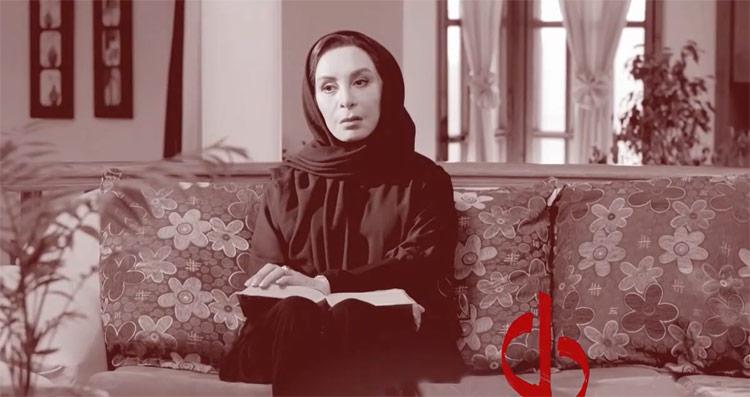 Del Iranian Serial Episode 40
