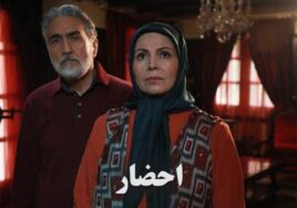 Ehzar (Ramazan) – Part 25
