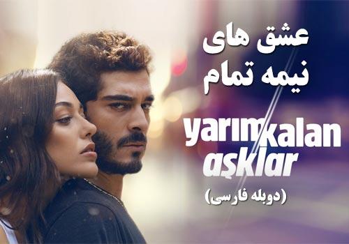 Eshgh Haye Nime Tamam Duble Farsi Turkish Series