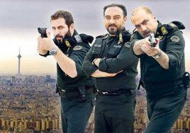Gashte Police Persian Series