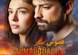 Ghoghnoos Turkish Series