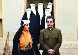 Irandokht Persian Series
