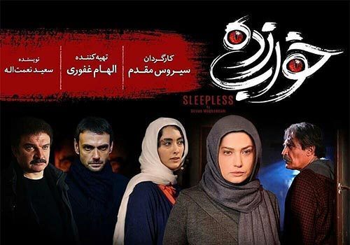 Khab Zadeh Persian Series