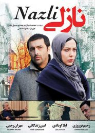 Nazli Persian Movie