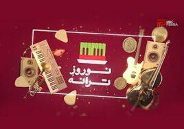 Norooz 1400 Mbc Persia Tv