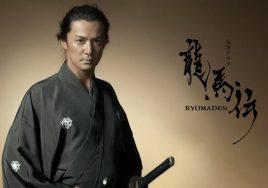 Rio maden japanese series