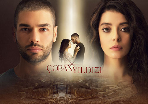 setareye choopan turkish series