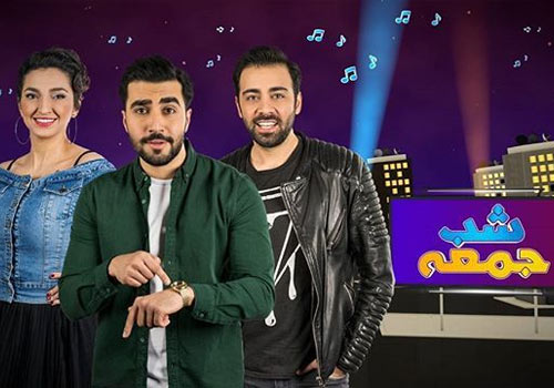 Shabe Jome Persian Manoto Tv Show