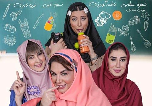 Sham Irani 2 Fasle 6 Series Tv Shows