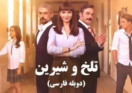 GEM TV Series | Watch Persian, Turkish and Indian Movies and Series