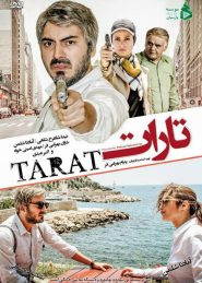Tarat Persian Movie