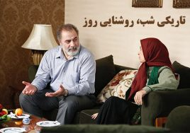 Tariki Shab Roshanei Rooz Persian Series