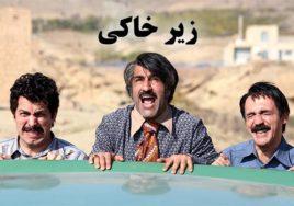 Zir Khaki Persian Series